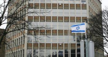 Israël va fermer sept missions diplomatiques pour des raisons budgétaires