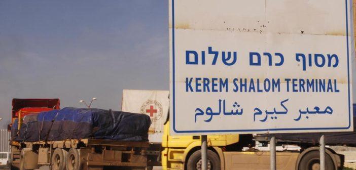 Réouverture du passage de Keren Shalom vers Gaza après sa fermeture due à la destruction d'un nouveau tunnel terroriste