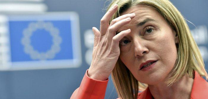 Federica Mogherini: 'L'Union européenne réaffirme son attachement fondamental à la sécurité d'Israël'