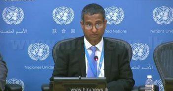 Rapporteur de l'ONU sur la liberté ou la religion: l'antisémitisme est toxique pour la démocratie et doit être combattu