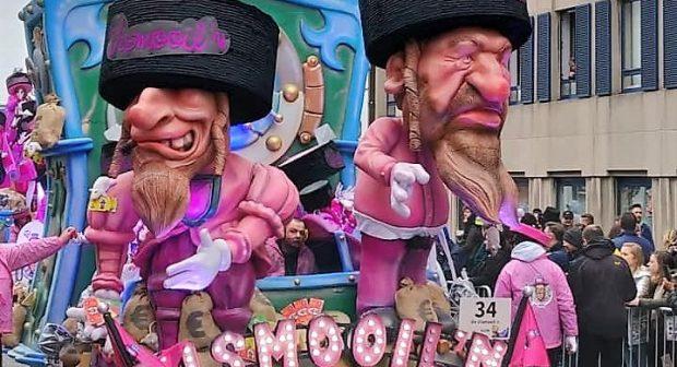 L'UNESCO doit cesser toute association avec la carnaval antisémite d'Alost