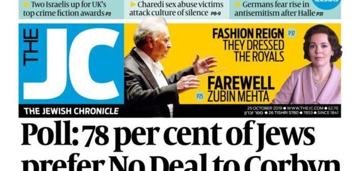 Les deux principaux journaux juifs de Grande-Bretagne vont être mis en liquidation