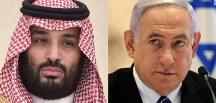 Presse israélienne: Netnayahou et le chef du Mossad se rendent en Arabie Saoudite pour y rencontrer Mohammed bin Salman