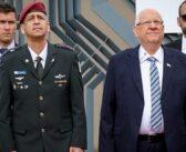 Le président israélien Rivlin entame une visite dans trois capitales européennes: Berlin, Vienne et Paris